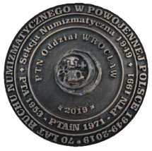 medal_b